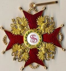 Russian Imperial Antique badge medal  Order St. Stanislav  Gold  1st  (1467)