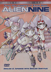 Anime DVD 2 Pack: Negadon and Alien Nine