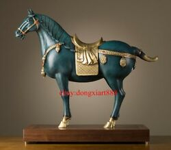 79 CM Chinese Zodiac Animal Art Deco Pure Brass painted Horse decorate sculpture