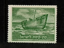 Israel Immigrant Ship