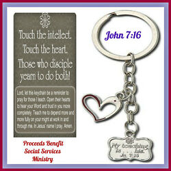 Teachers Christian Key Chain & Prayer Card Reaching by Teaching  John 7:16   $3.99