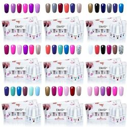 Elite99 6pcs UV Gel Polish Nail Lacquer Varnish Manicure Gift Set Box US STOCK