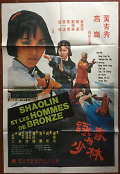 Poster Shaolin And The Mens of Bronze Martial Arts Joseph Kuo Karate $18.66