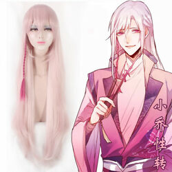 Arena Of Valor xiaoqiao transsexual boy Cosplay Anime Costume Wig heat OK FZ599 $21.66