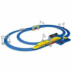 Dash with Plarail Lever! Super Speed Doctor Yellow Set for the first time limi