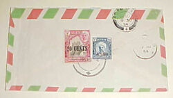 ADEN CAMP 1954 SHIHR STAMPS TO CRATER $14.99