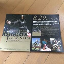 Michael Jackson Novelty For Stores Object $96.84