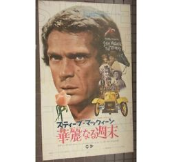 Novelty Extra Large Set Of Pieces Steve Mcqueen They Are Brilliant Movie $260.00