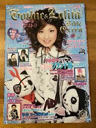 Gothic and Lolita Bible 2006 Japanese Magazine