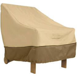 Classic Accessories Veranda Water Resistant 25.5Inch High Back Patio Chair Cover $34.95