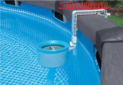 Intex Swimming Pool Deluxe Surface Skimmer Wall Mount Basket Above Ground Debris $45.99