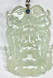 Early20th Chinese white pale green double chilong dragon pendant $425.00