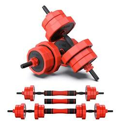 44lb Weight Dumbbell Set Adjustable Fitness GYM Home Plates Body Workout Barbell $49.99