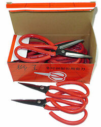 1 DOZ LARGE Commercial oxidize scissors Bonsai Ikebana shears 8quot;