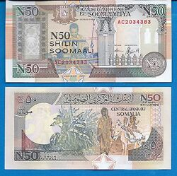 Somalia R2 50 N. Shilllings Year 1991 Uncirculated Banknote Africa