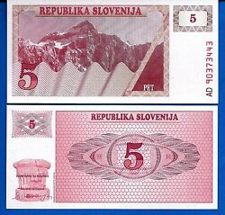 Slovenia P 3a 5 Tolar Year 1990 Mountains Uncirculated Banknote $1.49