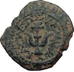 ALEXANDER JANNAEUS Biblical Jerusalem Jesus Widow's Mite Greek Bible Coin i64093