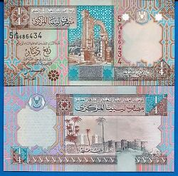 Libya P-62 14 Dinar Year ND 2002 Uncirculated Banknote Africa
