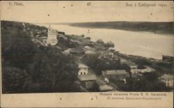 Plyos Ples ? Russia From Cathedral c1910 Postcard $7.91