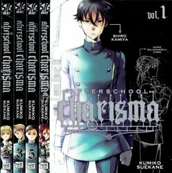 Afterschool Charisma Vol 1 2 3 4 5 by Kumiko Suekane 2010 TokyoPop Manga English