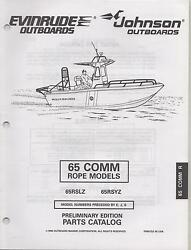 1997 OMC EVINRUDE JOHNSON OUTBOARD 65 COMMERCIAL ROPE MODELS PARTS MANUAL