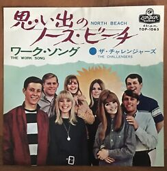 The Challengers – North Beach  The Work Song Japan 7