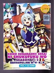 *NEW* KONOSUBA SEASONS 1 & 2 *22 EPISODES*ENGLISH SUBTITLES*ANIME DVD*US SELLER*