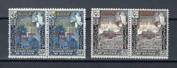 Aden 1953 South Arabia Olympic cooperation 2 pairs MNH $1.99