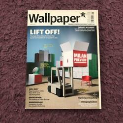 Wallpaper May 2012 Uk England Interior Magazines Foreign Books $42.19