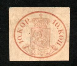 Finland Sc# 2 Used Light Cancel Forgery Lot 0221005
