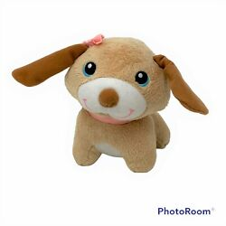 VTECH Care For Me Learning Carrier Puppy Dog Replacement Plush Stuffed Toy $6.99