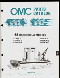 1988 OMC JOHNSON EVINRUDE 65 COMMERCIAL PARTS MANUAL