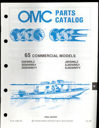 1989 OMC JOHNSON EVINRUDE 65 COMMERCIAL PARTS MANUAL