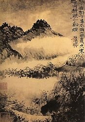 3343.Oriental Asian Landscape drawing POSTER.Japanese Room Home art decoration $11.00