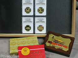 China 30th Anniversary 1949 1979 Commemorative Gold Coins Set FREE SHIPPING $6250.00