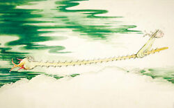 Dr Seuss THEODOR GEISEL quot;Sawfish With Such a Long Snoutquot; MAKE OFFER $3900.00