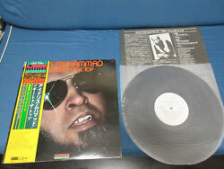 Idris Muhammad Boogie to The Top Japan Vinyl LP OBI Promo White Label Kudo