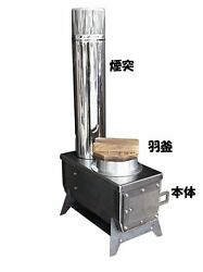 Japanese Smoke-free Traditional Kamado outdoor grill stove MOKI MK-6K 0114