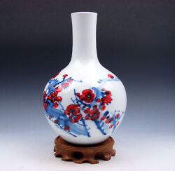 8quot; Blueamp;White Ox Blood Red Plum Blossoms *Sky Ball* Porcelain Vase w FREE STAND $55.99