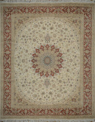 Golden Medallion Isfahan Rug  8 x 10  Home Decor  Area Rugs