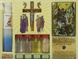 7 In One Holy Water Soil Oil Cross Incense Candle amp; Icon Big Jerusalem Set $14.91