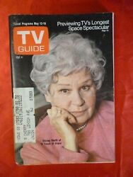 New York Metro May TV GUIDE 1973 Touch Grace SHIRLEY BOOTH Peyton Place Skylab