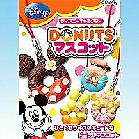Disney Character Donut Mascot Donuts Shokugan Re-Ment All 15 Types Full