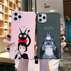 Cartoon Totoro Soft Phone Case Cover For iPhone11 Pro 6 7 8Plus XR XsMax Cute $8.20