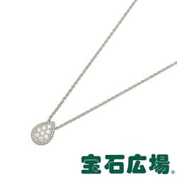 Boucheron Serpent Bohème Diamond Pendant Necklace S Jpn00466 Jewelry