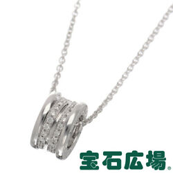 Bvlgari Be Zero One Diamond Pendant Necklace Cn851815 Cl850523 Jewelry