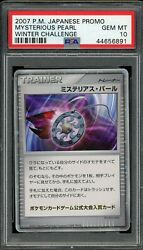 Pokemon Japanese Mysterious Pearl Winter Challenge Trophy Prize Promo PSA 9 MINT $14999.99