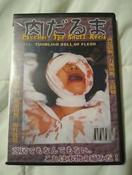 TUMBLING DOLL OF FLESH dvdr convention copy horror gore japanese Filth $25.00