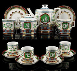 Tea set quot;Antiquequot; for 6 persons 14 items by Imperial Porcelain Lomonosov LFZ $785.00