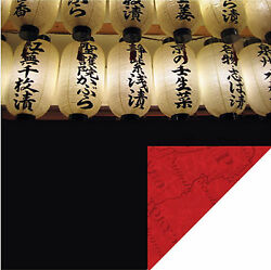 JAPANESE LANTERNS Doublesided 12 x 12 Paper 2 Sheets $1.99